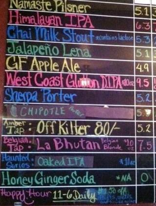 beerlist 2012-1-23 (2)